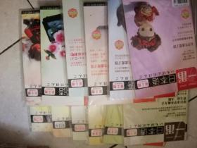 一番日本语  2012年