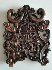 古家具收藏~~~~~~~清代老红木雕件(如意葫芦蝙蝠寿字)
