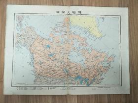 加拿大地图【1971年一版一印】