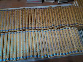 钦定四库全书荟要 ( 集部  总集类 )446---500册(55册合售)