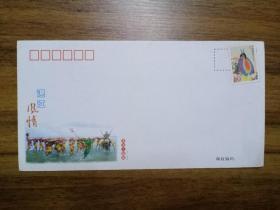 湛江风情—东海人龙舞 (6号普通信封)