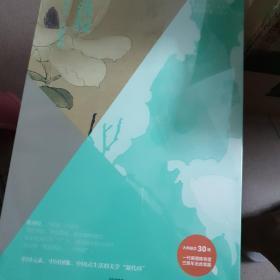 中国美术史·大师原典:陈洪绶·摹古双册二十开、杂画图册八开