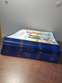 """乐乐趣童书 """"长大我最棒!""""儿童健康心理与完美人格塑造图画书 注音版 学会分享 沟通和解决问题 等共15本全"""