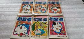 卡通漫画 机器猫 24本合售 各种版本 私藏品好