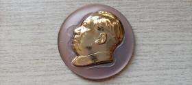 文革时期有机玻璃镶嵌铝制毛主席像章