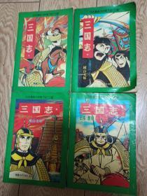三国志 (5,6,7,8)日本漫画4本合售