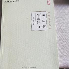 网络版十万个为什么(全2册)