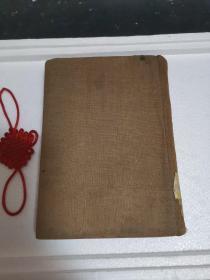 【老书日文原版】哲学丛书第九编*美学*,1920年阿部次郎著