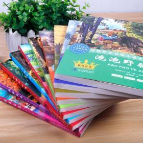 【包邮】西顿野生动物小说全集 10册