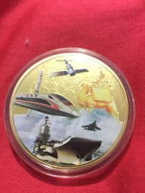 中华人民共和国成立70周年纪念币.2019