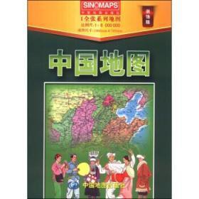 全新正版中华人民共和国地图(装饰版)