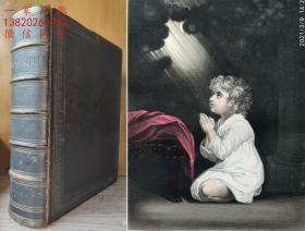 1860年版《圣经》—57幅整版彩色钢版画 手工上色 全皮精装 大开本 5.6公斤