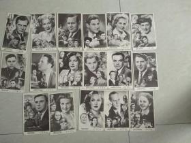 五六十年代前苏联明星照片17幅合售17.5*11厘米