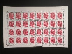 1993-1 二轮生肖鸡-大版邮票