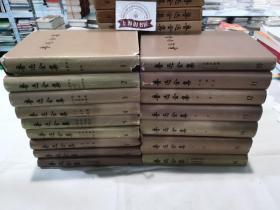 鲁迅全集,特精装,全16册,1981年一版一印,品相完美