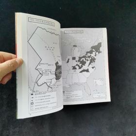 美国历史地图:看地图读历史