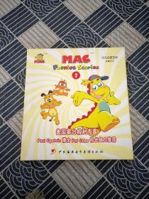 迈克启蒙英语 故事系列 2(5本书、1张CD、1张DVD)软件