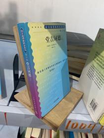 堂吉诃德(上)(增订版)语文新课标必读丛书/高中部分
