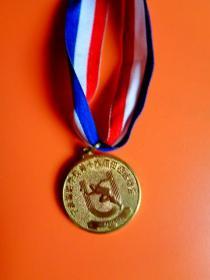 宁波旅游学校第十六届田径运动会奖牌(2010.10)