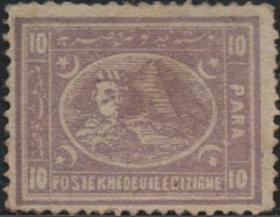 英联邦邮票A,埃及1872年金字塔狮身人面像10pa,古代历史遗迹
