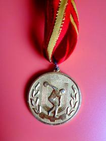 宁波市孔浦中学校田径运动会奖牌(金牌)(第26届)