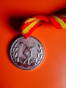 宁波市孔浦中学校田径运动会奖牌(银牌)(第27届)