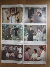 彩色故事片《神女峰的迷雾》电影海报(2开,两张一套,广西电影制片厂摄制)