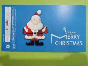 全新特价邮资明信片——2010年圣诞快乐