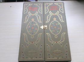 原版外文书 三边刷金(什么语种,自已判断)关于建筑,文物方面。布面精装,带盒