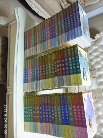 古龙全集作品集珠海版66册全  保证正版