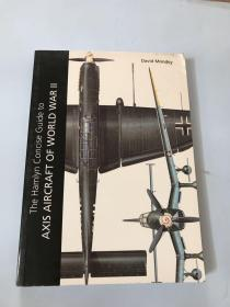 Axis Aircraft of World War Two[二战轴飞机]
