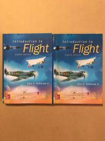 INTRODUCTION TO FLIGHT(2册合售,2016年第8版)