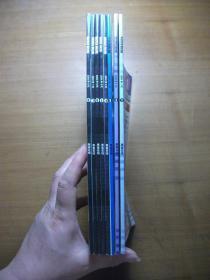 黑客在线 2004年 1/2/3/4/5/6/7/8期【8本合售+5张光盘(2004年2/3/4/5/7)】
