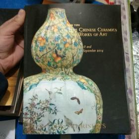 2014Sotheby\'s LONDON【FINE CHINESE CERAMICS AND WORKS OF ART】