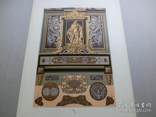 【百元包邮】《17世纪:人物、神话、纹饰图案等》17世纪-奢华家俱,金属镶嵌工艺(XVII CENTURY)1885年 石版画 石印版画 大幅 纸张尺寸41.3×28.8厘米  (货号S000297)