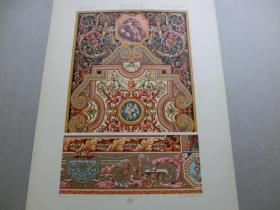 【百元包邮】《17世纪:天使、人物、纹饰图案等》17世纪-大幅装饰,地毯和壁毯边缘饰(XVII CENTURY)1885年 石版画 石印版画 大幅 纸张尺寸41.3×28.8厘米  (货号S000296)