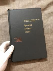 Operating Systems Theory (Prentice-Hall series in automatic computation) Operating System 操作系统理论【英文版,精装】有划线笔记