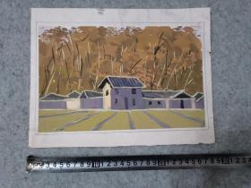七八十年代老旧 水粉风景画 手绘真迹 无签名