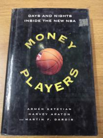money players days and nights inside the new nba