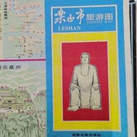 乐山市旅游图