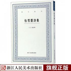 艺文丛刊(第5辑套装共16册)