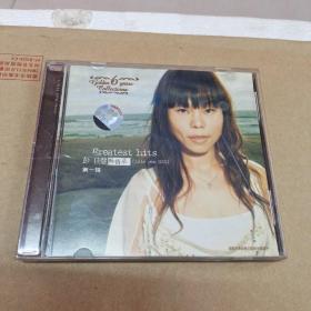 CD《彭佳慧 畅情录第一辑》