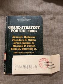 Grand Strategy for the 1980s (American Enterprise Institute Studies in Defense Policy) 二十世纪八十年代美国军事战略方向【英文版,总参三部九局资料室藏书,含总参三部所收中国南亚学会、云南省东南亚研究所签发的《关于召开南亚民族问题讨论会的通知》一函】