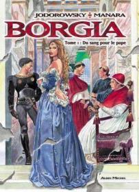 BORGIA 2册