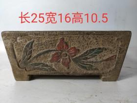 青石雕刻五彩水仙盆一个,纯手工雕刻,样式精美,品相如图