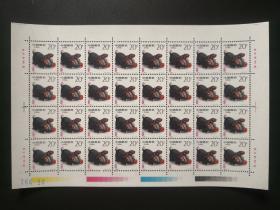 1995-1 二轮生肖猪-大版邮票