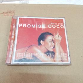 CD《李玫  SO CRAZY》