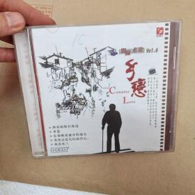 CD《乡恋》