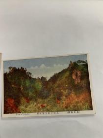 551:早期日本彩色明信片《宫中薹明殿 乌帽子岩及仙人岩》2张