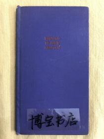 1925年绝版书:The Rubaiyat of omar khayyam   鲁拜集 J.L插图 6幅黑白木刻插图,布面精装